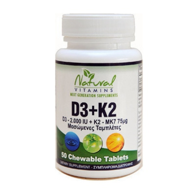 Βιταμίνες D3 & K2 50 Tabs Natural Vitamins