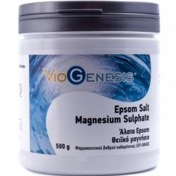 Άλατα Epsom 500γρ Viogenesis