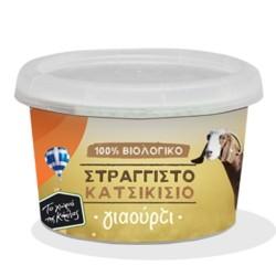 Βιολογικό Γιαούρτι Κατσικίσιο Στραγγιστό Bio 200γρ., Ελληνικό, Το Χωριό της Κάρλας