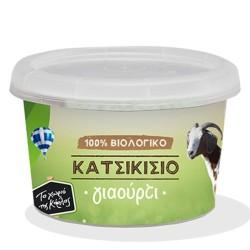 Βιολογικό Γιαούρτι Κατσικίσιο Bio 210γρ., Ελληνικό, Το Χωριό της Κάρλας