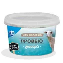 Βιολογικό Γιαούρτι Πρόβειο Bio 210γρ., Ελληνικό, Το Χωριό της Κάρλας