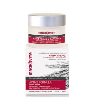 Κρέμα Ημέρας Active Formula για Κανονικό & Δέρμα 40ml Macrovita
