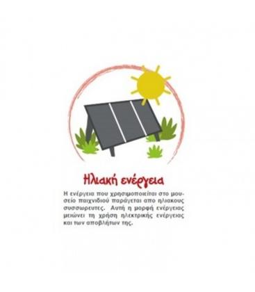 Πυραμίδα Κρίκων Plantoys Οικολογικό, Ξύλινο, Εκπαιδευτικό Παιχνίδι