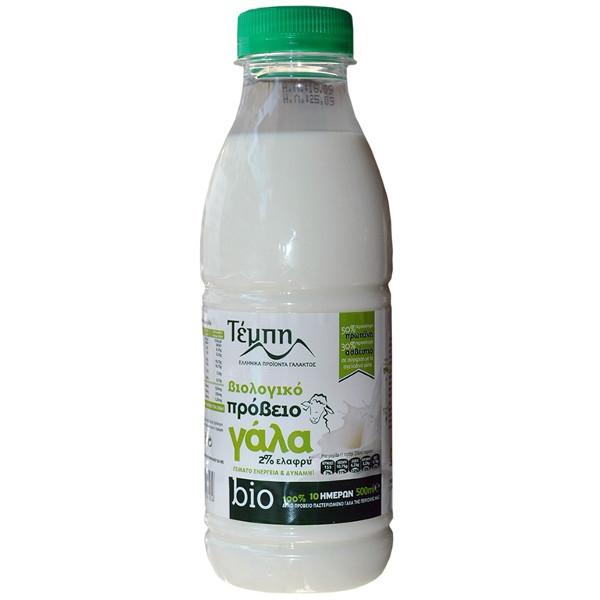 Βιολογικό Γάλα Πρόβειο 500ml Βio Τέμπη