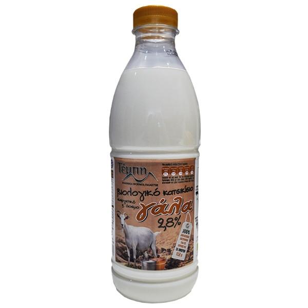 Βιολογικό Κατσικίσιο Γάλα 1lt Bio Τέμπη