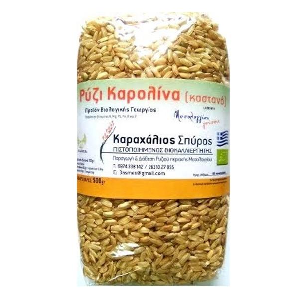 Βιολογικό Ρύζι Καρολίνα Καστανό 500γρ Bio, Ελληνικό Μεσολογγίου Γεύσεις