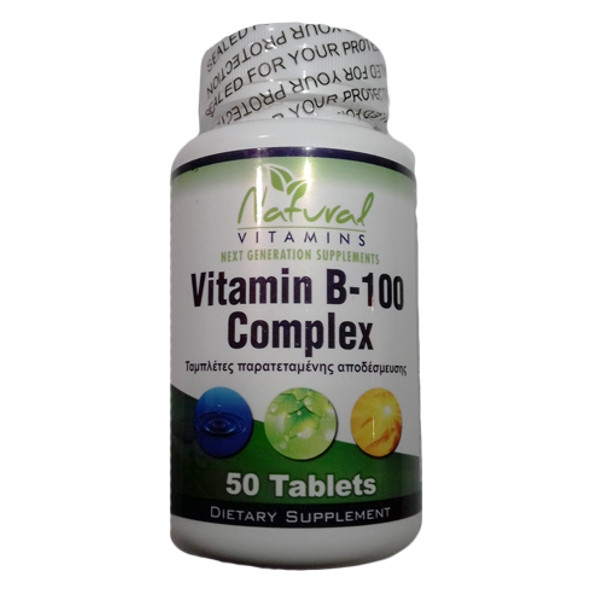 Σύμπλεγμα Βιταμινών Vitamin B-100 Complex 50 Tabs Natural Vitamins