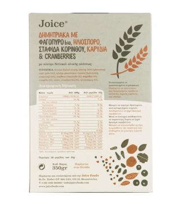Δημητριακά Cereously με Βιολογικό Φαγόπυρο, Ηλιόσπορο & Σταφίδα 350γρ., Ελληνικά, Joice