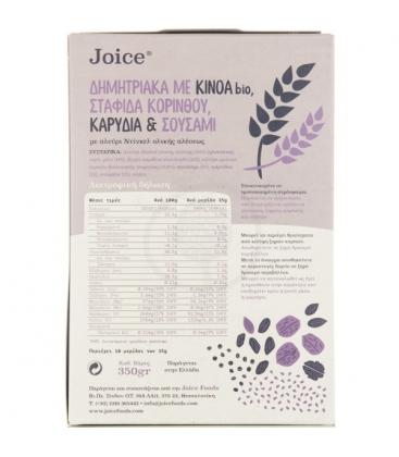 Δημητριακά Cereously με Βιολογικό Κινόα, Καρύδια & Σταφίδες 350γρ, Ελληνικά Joice Foods