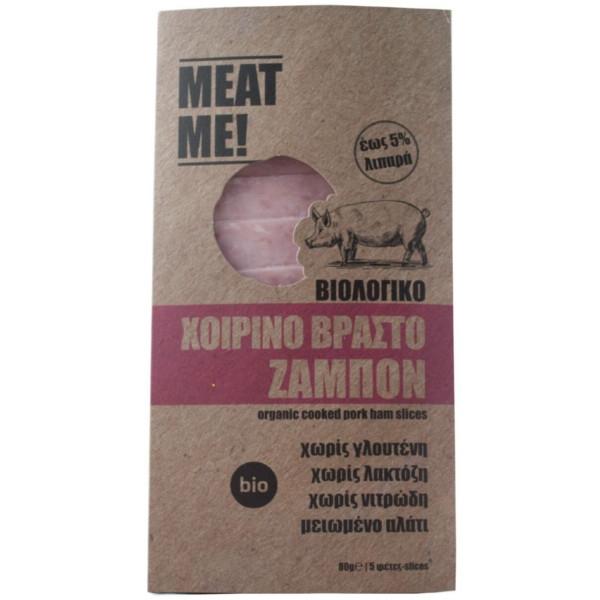 Βιολογικό Χοιρινό Ζαμπόν Βραστό 80γρ Bio Meat Me!