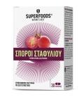 Εκχύλισμα Σπόρων Σταφυλιού 30καψ Superfoods