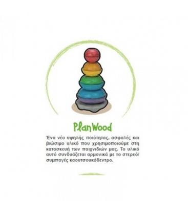 Αλφαβήτα στην Νοηματική, Plantoys Ξύλινο, Εκπαιδευτικό, Οικολογικό Παιχνίδι
