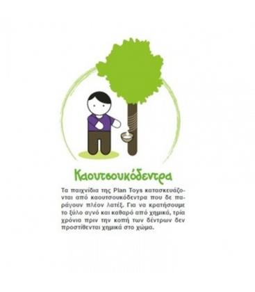 Παγώνι Καστανιέτα Plantoys Ξύλινο, Εκπαιδευτικό, Οικολογικό Παιχνίδι