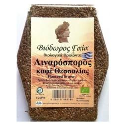 Βιολογικός Καφέ Λιναρόσπορος Θεσσαλίας 200 γρ Bio Βιόδωρος Γαία
