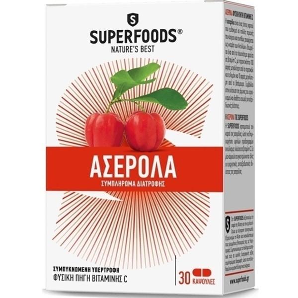 Ασερόλα (Acerola) 300mg 30 Κάψουλες Superfoods
