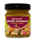 Βιολογικό Βούτυρο από Φυστίκι Κελυφωτό 160 γρ., Bio Ελληνικό Όλα Bio