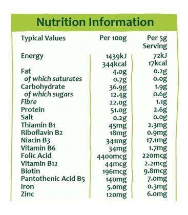 Διατροφική Μαγιά σε Νιφάδες με Βιταμίνη Β12 125γρ., Engevita