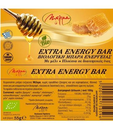 Βιολογική Μπάρα Ενέργειας 55 γρ., Bio Μέλιμα