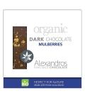 Βιολογική Σοκολάτα Υγείας με Άσπρα Μούρα 90γρ., Bio Alexandros