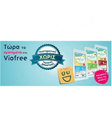 Βιολογικό Φυτικό Τυρί Viofree Original σε Φέτες 200γρ. Bio