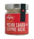Ρώσικη Σαλάτα Νηστίσιμη (Vegan) 180γρ Τα Νησιώτικα