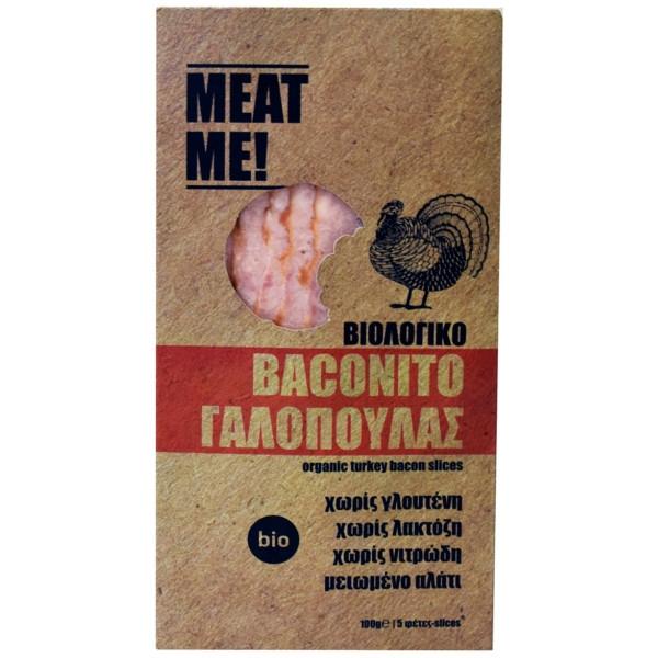 Βιολογική Γαλοπούλα Baconito, 80γρ., Ελληνική, Bio, Μeat Me