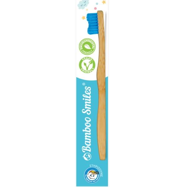 Οδοντόβουρτσα Παιδική Πολύ Μαλακή από Μπαμπού Μπλε, Bamboo Smiles