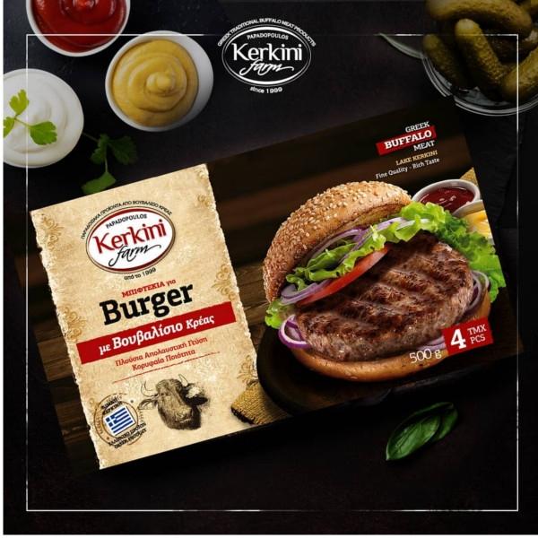 Burgers με Βουβαλίσιο Κρέας, Κατεψυγμένα, Kerkini Farm