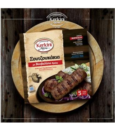 Σουτζουκάκια με Βουβαλίσιο Κρέας, Ελληνικά, Κατεψυγμένα, Kerkini Farm