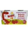 Βιολογικό Επιδόρπιο Γιαουρτού Baby Yo, με Φράουλα & Σμέουρο, Χωρίς Γλουτένη & Ζάχαρη, 2Χ115 γρ., Bio, Βιοαγρός