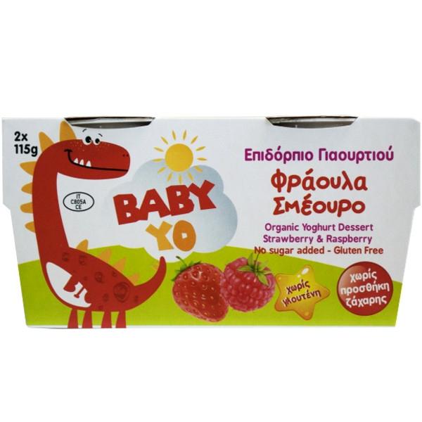 Βιολογικό Επιδόρπιο Γιαουρτού Baby Yo, με Φράουλα & Σμέουρο, Χωρίς Γλουτένη & Ζάχαρη, 2Χ115 γρ., Bio, Βιοαγρός Χ/Ζ,Χ/Γ 2Χ115