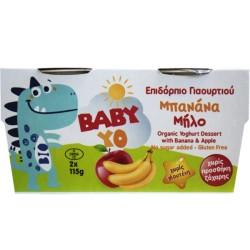 Βιολογικό Επιδόρπιο Γιαουρτιού με Μήλο & Μπανάνα Baby Yo, 2Χ115 γρ., Bio, Βιοαγρός