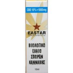 Βιολογικό Εκχύλισμα Σπόρων Κάνναβης 10% CBD 10ml Eastar