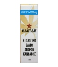 Βιολογικό Εκχύλισμα Σπόρων Κάνναβης, με 10% CBD 10ml Eastar