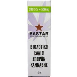 Βιολογικό Εκχύλισμα Κάνναβης, με 5% CBD, 10ml, Bio, Eastar