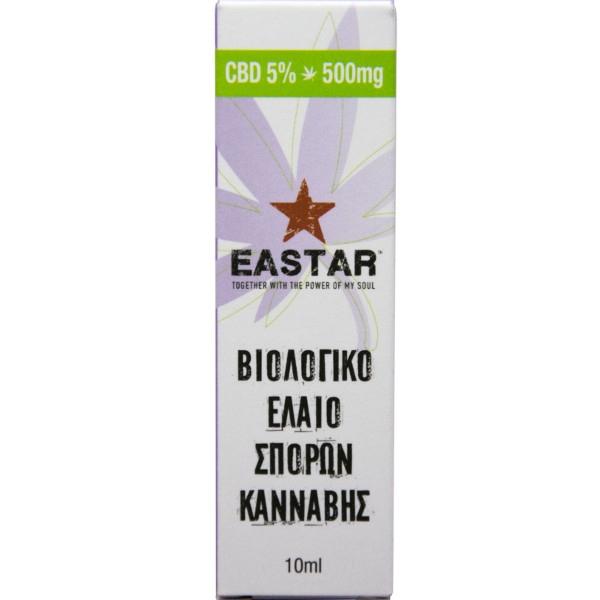 ΕΚΧΥΛΙΣΜΑ ΚΑΝΝΑΒΗΣ 5% CBD 10ml EASTAR