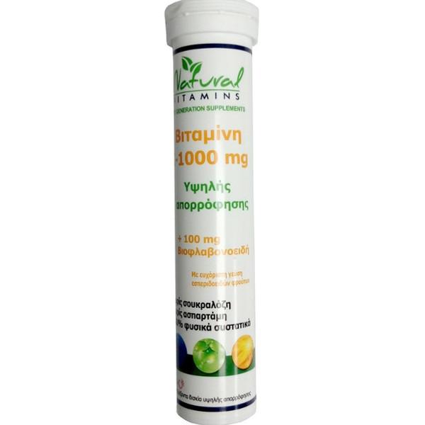 Βιταμίνη C 1000mg 20 Αναβράζοντα Δισκία, Natural Vitamins