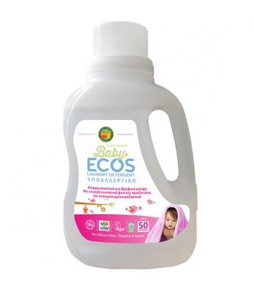 Βιολογικό Απορρυπαντικό Πλυντηρίου Ρούχων για Μωρά, Πασχαλιά & Καριτέ 1.5lt, Ελληνικό, Ecos - Earth Friendly