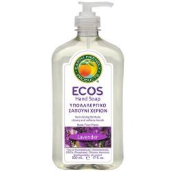 Βιολογικό Υγρό Σαπούνι Χεριών με Bio Λεβάντα 500ml, Ecos - Earth Friendly