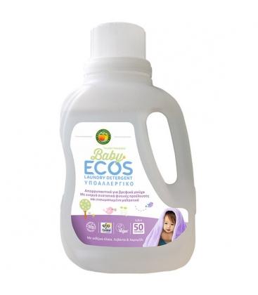 Βιολογικό Υγρό Απορρυπαντικό Βρεφικών Ρούχων με Bio Λεβάντα 1.5lt, Ecos - Earth Friendly