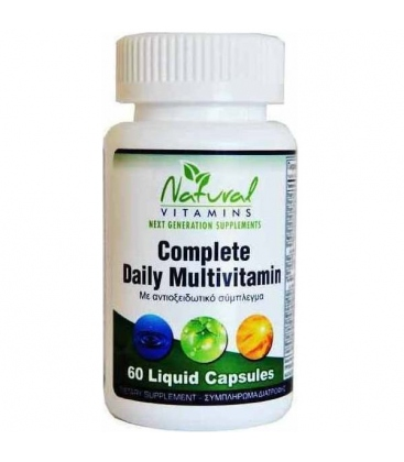 COMPLETE DAILY MULTIVITAMINS 60 CAPS