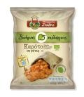 Βιολογικά Καρότα σε Φέτες, 450 γρ., Bio, Μπάρμπα Στάθης