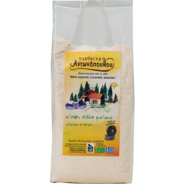 Βιολογικό Αλεύρι Σίτου Ολικής Bio 1 κιλό, Ελληνικό, Αγρόκτημα Αντωνόπουλου