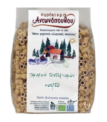 Βιολογικό Κοφτό Μακαρονάκι Τουταγχαμών Bio 400γρ., Ελληνικό, Αγρόκτημα Αντωνόπουλου