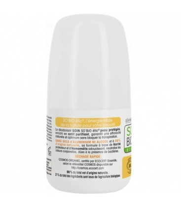 Deodorant sensitive and dried skin, Shea butter 50ml