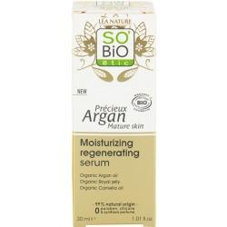 Moisturizing regenerating SERUM - ΕΝΥΔΑΤΙΚΟ ΑΝΑΠΛΑΣΤΙΚΟ 30 ml