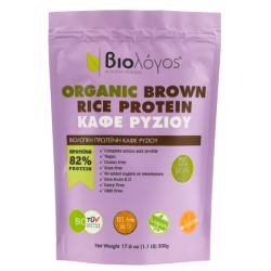Βιολογική Πρωτεΐνη Καφέ Ρυζιού, 500γρ., Bio, ΒΙΟΛΟΓΟΣ