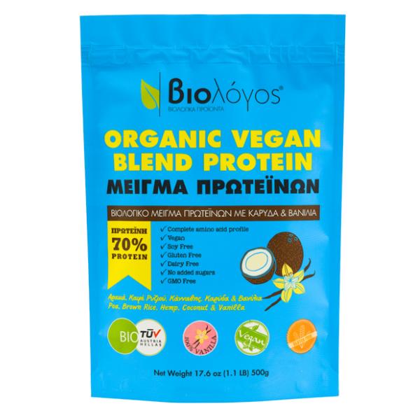 Βιολογικό Μείγμα Πρωτεΐνών Blend, 500γρ., Bio, ΒΙΟΛΟΓΟΣ
