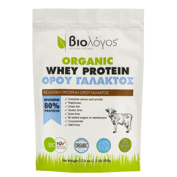 Βιολογική Πρωτεΐνη Ορού Γάλακτος, 500γρ., Bio, ΒΙΟΛΟΓΟΣ