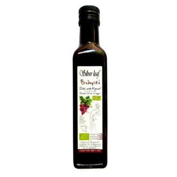 Βιολογικό Κόκκινο Ξύδι από Κρασί Ποικιλίας Καμπερνέ, 500ml, Bio, Silver Leaf
